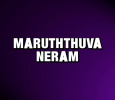 Maruththuva Neram Tamil tv-shows on DD Podhigai