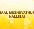 Naal Muzhuvathum Nallisai  Tamil tv-shows on DD Podhigai