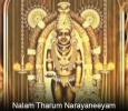 Nalam Tharum Narayaneeyam Tamil tv-shows on DD Podhigai