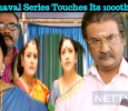 Priyamanaval Series Touches Its 1000th Episode!