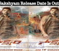 Sakshyam Release Date Is Out! Telugu News