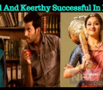Vishal And Keerthy Are Steadily Going After Crossing Two Weekends! Tamil News