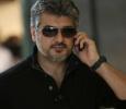 Thala Ajith Goes To Kannada! Tamil News