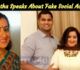 Sumalatha Posts On Twitter About Fake Accounts In Her Name!