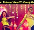 Yuvan Shankar Raja Released Maari2's Rowdy Baby! Tamil News