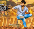 Manoranjan Gears Up For Brihaspathi Release! Kannada News
