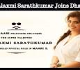 Varalaxmi Sarathkumar Joins Dhanush! Tamil News