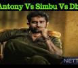 Vijay Antony Replaced Simbu! Tamil News
