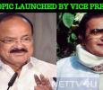 NTR Biopic Gets A Grandeur Opening! Telugu News