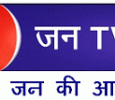 Jan TV Hindi Channel