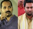 Vinay And Aju In Oru Visheshapetta Biriyanikissa! Malayalam News