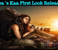 Andrea Jeremiah's Kaa First Look Released! Tamil News