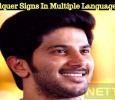 Dulquer Signs In Multiple Languages! Tamil News