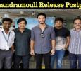 Mr Chandramouli Release Postponed! Tamil News