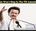 Stalin Won't Step In The TN Assembly! Tamil News