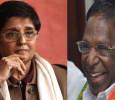 Pondicherry CM Narayanasamy Is Against Kiran Bedi!