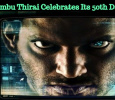 Irumbuthirai Celebrates Its 50th Day! Tamil News