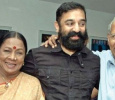 Nagesh And Manorama Are The Parents Of Tamil Cinema's Comedy – Kamal