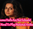 Cinema Halls Are Not Schools – Vidya Balan