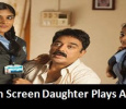 Kamal's On Screen Daughter Plays A Heroine In Malayalam Movie!