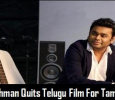 Rahman Quits Telugu Film For Tamil? Tamil News