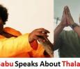 Yogi Babu Praises Vijay! Tamil News
