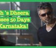 Ajith's Arrambam Crosses 50 Days In Karnataka! Tamil News