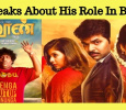 Jai Speaks About His Role In Balloon! Tamil News