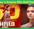 Nayantara's Block Buster Hit Aramm Hits Half Century! Tamil News