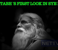 Amitabh Bachchan's First Look From Sye Raa Narasimha Reddy Occupies The Internet!