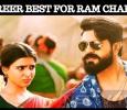 Career Best Performance By Ram Charan! Telugu News
