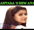 Nayantara's Surprising Avatar! Tamil News