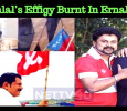 Mohanlal's Effigy Burnt In Ernakulam!