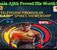Thala Ajith Proved His Worth! Tamil News