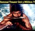 Vada Chennai Teaser Got 3 Million Views In A Day! Tamil News