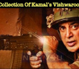 Is This The Real Collection Of Kamal's Vishwaroopam 2? Tamil News