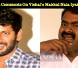 Seeman Comments On Vishal's Makkal Nala Iyakkam! Tamil News