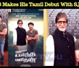 The Big B Makes His Tamil Debut With SJ Suryah!