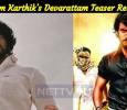 Gautham Karthik's Power Packed Devarattam Teaser Released! Tamil News