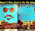 Maari 2 First Look Is On The Way! Tamil News
