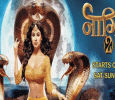 Naagin 2 Hindi tv-serials on Colors TV