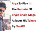 Arya's Next Is A Telugu Remake! Tamil News