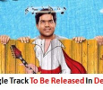 Bigg Boss Stars Raiza And Harish's PPK Single Track To Be Released In December! Tamil News
