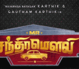 Schedules For Movie Mr Chandramouli Started Off Tamil News