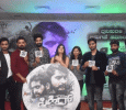 Thriller Movie Captivates The Attention Of Fans Kannada News