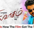 This Is How The Film Is Titled Viswasam! Tamil News