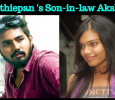 He Is Parthiepan's Son-in-law! Tamil News