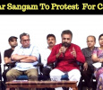 Nadigar Sangam To Organize A Protest For Cauvery And Sterlite Issues! Tamil News