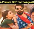 Suriya Lauds DSP For Rangasthalam Songs!