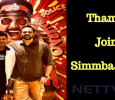 Thaman Joins Simmba! Tamil News